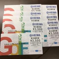 "Thumbnail of ""平和 pgm優待券 合計10枚 Heiwa"""