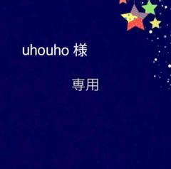 "Thumbnail of ""uhouho 様専用 LPガス設備設置基準及び取り扱要領(2019)"""