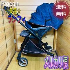 """Thumbnail of """"美品☆クリーニング済☆ Pigeon ランフィ"""""""