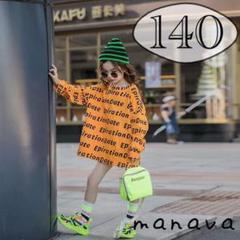 "Thumbnail of ""子供服 女の子 カラフル英字 ロング Tシャツ 140 オレンジ ワンピース"""