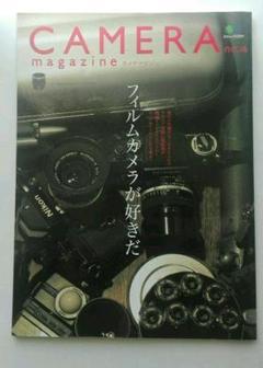 """Thumbnail of """"カメラマガジン CAMERA magazine no.16"""""""