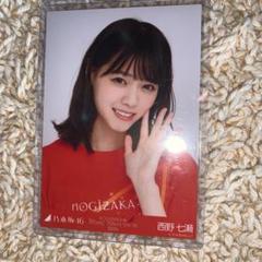 "Thumbnail of ""西野七瀬 乃木坂46 merryxmasshow2016 ヨリ"""