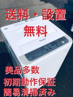 "Thumbnail of ""♦️EJ761B Panasonic全自動洗濯機 【2016年製】"""