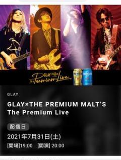 "Thumbnail of ""GLAY  有観客配信ライブ視聴シリアル"""