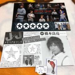 "Thumbnail of ""◆L      橋本良亮【378】半ページ×2"""