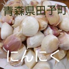 "Thumbnail of ""新物 青森県産福地ホワイト ばら500グラム"""