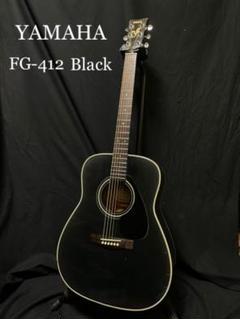 """Thumbnail of """"【入門者・女性向け】YAMAHA FG-412 アコースティックギター"""""""