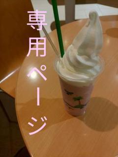 """Thumbnail of """"61★可愛い♡バンスクリップ  ヘアークリップ 黒"""""""
