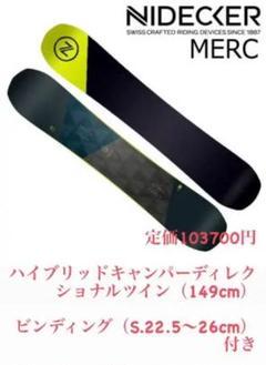 "Thumbnail of ""NIDECKER 149cm MERC ナイデッカー+FLOW ビンディング"""