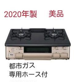 """Thumbnail of """"パロマ ICS807KBXL ガステーブルコンロ"""""""