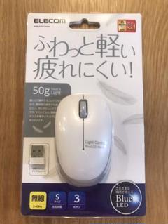 """Thumbnail of """"ELECOM M-BL20DBSV マウス"""""""