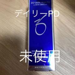 "Thumbnail of ""ZO Skin Health デイリーPD"""