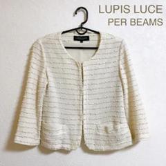 "Thumbnail of ""【処分セール】LUPIS LUCE PER BEAMS ノーカラージャケット"""