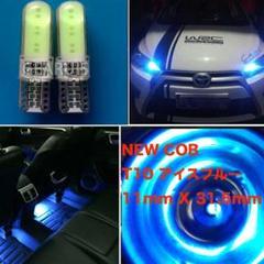 "Thumbnail of ""T10 LED COB チップオンボード 爆光 アイスブルー 2個セット"""