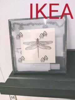 """Thumbnail of """"IKEA フォトフレーム レルボダ ダークグレー"""""""
