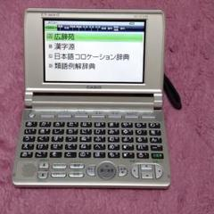 "Thumbnail of ""美品!CASIO電子辞書 EX-word XD-SC5100"""