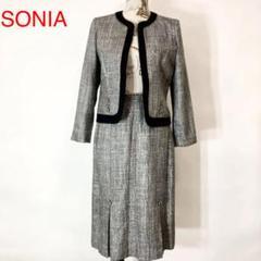 """Thumbnail of """"SONIA ソニア スカート ジャケット セットアップ スーツ グレー系"""""""