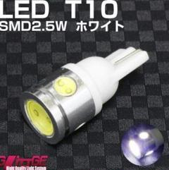 """Thumbnail of """"LED T10 ポジション ヒートシンク ドレスアップ2個セットng"""""""