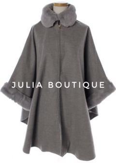 "Thumbnail of ""JULIA BOUTIQUE【美品】ファー×襟 ポンチョ アウター"""