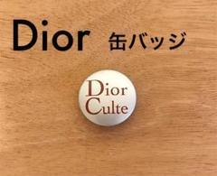 "Thumbnail of ""Dior ノベルティ 缶バッジ"""