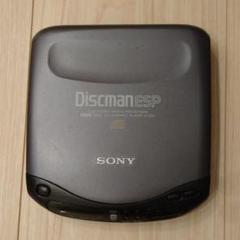 "Thumbnail of ""【レトロ品】SONY Discman ESP D-235 (CDプレイヤー)"""