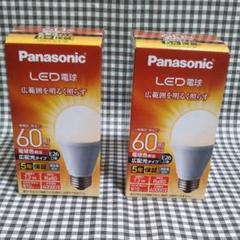 "Thumbnail of ""panasonic LED電球 60形 広配光タイプ 電球色 まとめ売り❤"""
