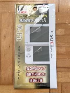 "Thumbnail of ""【未開封新品】3DSLL 液晶保護フィルムEX"""