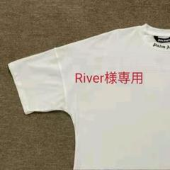 "Thumbnail of ""River様専用"""