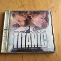 "Thumbnail of ""「タイタニック」オリジナル・サウンドトラック/ジェームズ・ホーナー"""