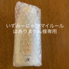"""Thumbnail of """"よーじや まゆごもり入浴剤"""""""