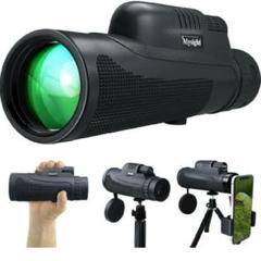 "Thumbnail of ""G5914 単眼鏡 望遠鏡 HD 12X50高倍率レンズ 12倍 広角 スマホ"""