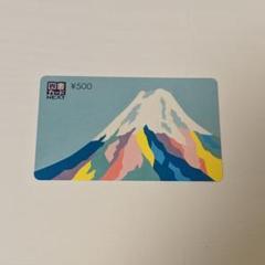 "Thumbnail of ""図書カード 未使用 500円"""