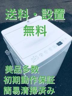 "Thumbnail of ""♦️️ EJ815B TAG label 全自動電気洗濯機 【2019年製】"""
