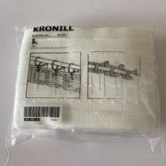 "Thumbnail of ""新品 IKEA KRONILL 1点"""