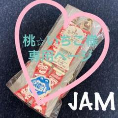"Thumbnail of ""【未使用・家保管】JAM  サスペンダー キッズフリーサイズ"""