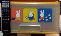 "Thumbnail of ""ミッフィー 衣装ケース 黄色"""