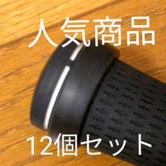 "Thumbnail of ""ゴルフ グリップ補正ラバーリング12個セット"""