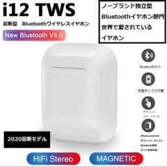 """Thumbnail of """"独立型イヤホン i12 白 ワイヤレスイヤホン Bluetooth5.0"""""""