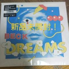 "Thumbnail of ""レコード BECK 『DREAMS』完全生産限定盤"""