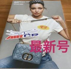 "Thumbnail of ""CR FASHION BOOK CRファッションブック ISSUE 6"""