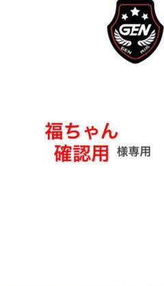 """Thumbnail of """"ビリヤードキュー ジェフラワー専用 新作ウェイトボルト 1セット 新品未使用品"""""""