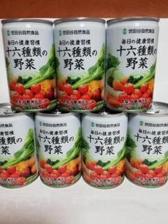"Thumbnail of ""世田谷自然食品十六種類の野菜ジュース"""