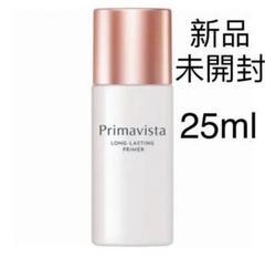 """Thumbnail of """"プリマヴィスタ Primavista スキンプロテクトベース 25ml"""""""