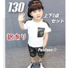 """Thumbnail of """"ミリタリー Tシャツ パンツ 2点セット 160 ☆ セットアップ トップス"""""""