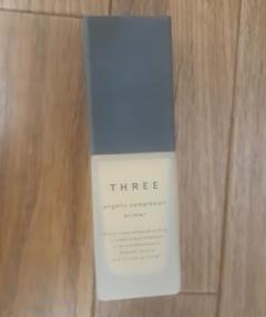 "Thumbnail of ""THREE プライマー03"""