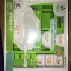 "Thumbnail of ""Disney baby 離乳食用 食器•調理器セット(セット価格)"""