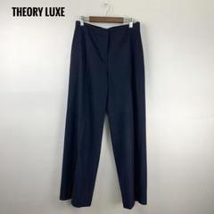 "Thumbnail of ""Z153 theory luxe パンツ ネイビー ワイドパンツ 毛 ウール"""