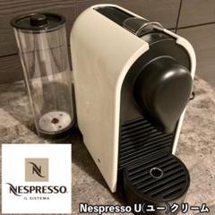 """Thumbnail of """"Nespressoネスプレッソ エスプレッソマシンU(ユー)クリーム C50CW"""""""