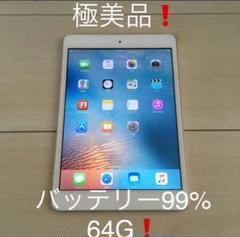 "Thumbnail of ""【極美品】本体のみ❗️Apple  iPad mini 64G wifi"""