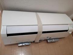 "Thumbnail of ""富士通ゼネラル AS-A404H エアコン 室内機 主に14畳"""